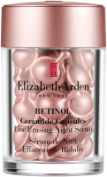 Elizabeth Arden Ceramide Line Erasing Night Serum Retinol Ceramide Capsule