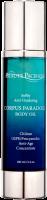 Beauté Pacifique Corpus Paradoxe Body Oil