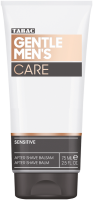 Tabac Gentle Men's Care After Shave Balm