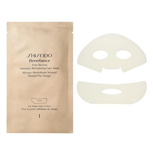 ShiseidoBenefiance Retinol Face Mask
