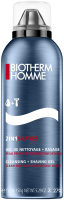 Biotherm Homme 2 In 1 Shaver