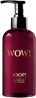 Joop! Wow! Shower Gel for Woman
