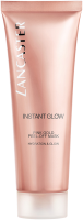 Lancaster Instant Glow Pink Gold Peel-Off Maske