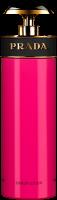 Prada Candy Body Lotion