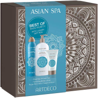 Artdeco Asian Spa Skin Purity Set