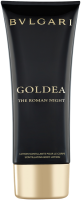 Bvlgari Goldea The Roman Night Scintillating Body Lotion