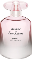Shiseido Ever Bloom Sakura Art Edition E.d.P. Nat. Spray