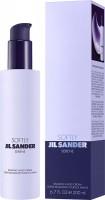 Jil Sander Softly Serene Hand Cream