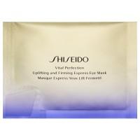 Shiseido Vital Perfection Uplifting and Firming Express Eye Mask (12 Sheets)