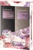 M2Beauté Expressive Eyes Set